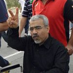 Bahrain: As human rights defender Dr. Al-Singace enters 300th day of hunger strike, NGOs call for his immediate release
