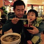 Iran: UN Working Group Issues Opinion on Xiyue Wang's Imprisonment