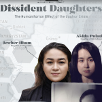 Daughters of Dissidents – Jewher Ilham & Akida Pulati