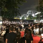 SAR urges states to call on Thailand to cease attacks on higher ed communities